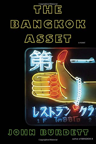 Image of The Bangkok Asset: A novel (Sonchai Jitpleecheep)