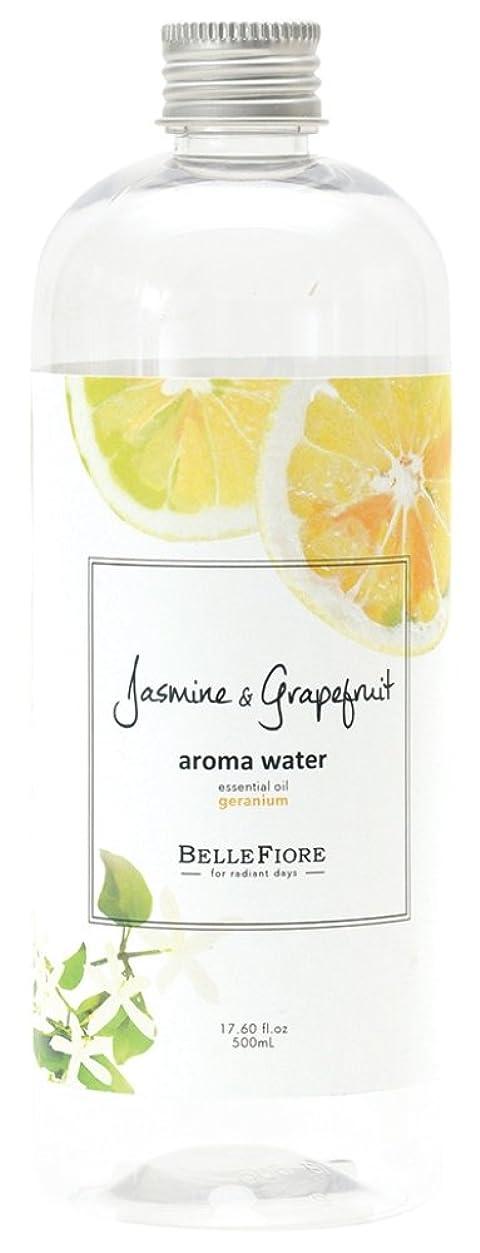 オープニング経営者ペックノルコーポレーション アロマウォーター 加湿器 用 500ml ジャスミン & グレープフルーツ の香り OA-BLE-2-3