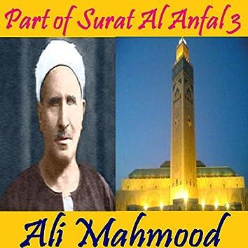 Part of Surat Al Anfal 3 (Quran)