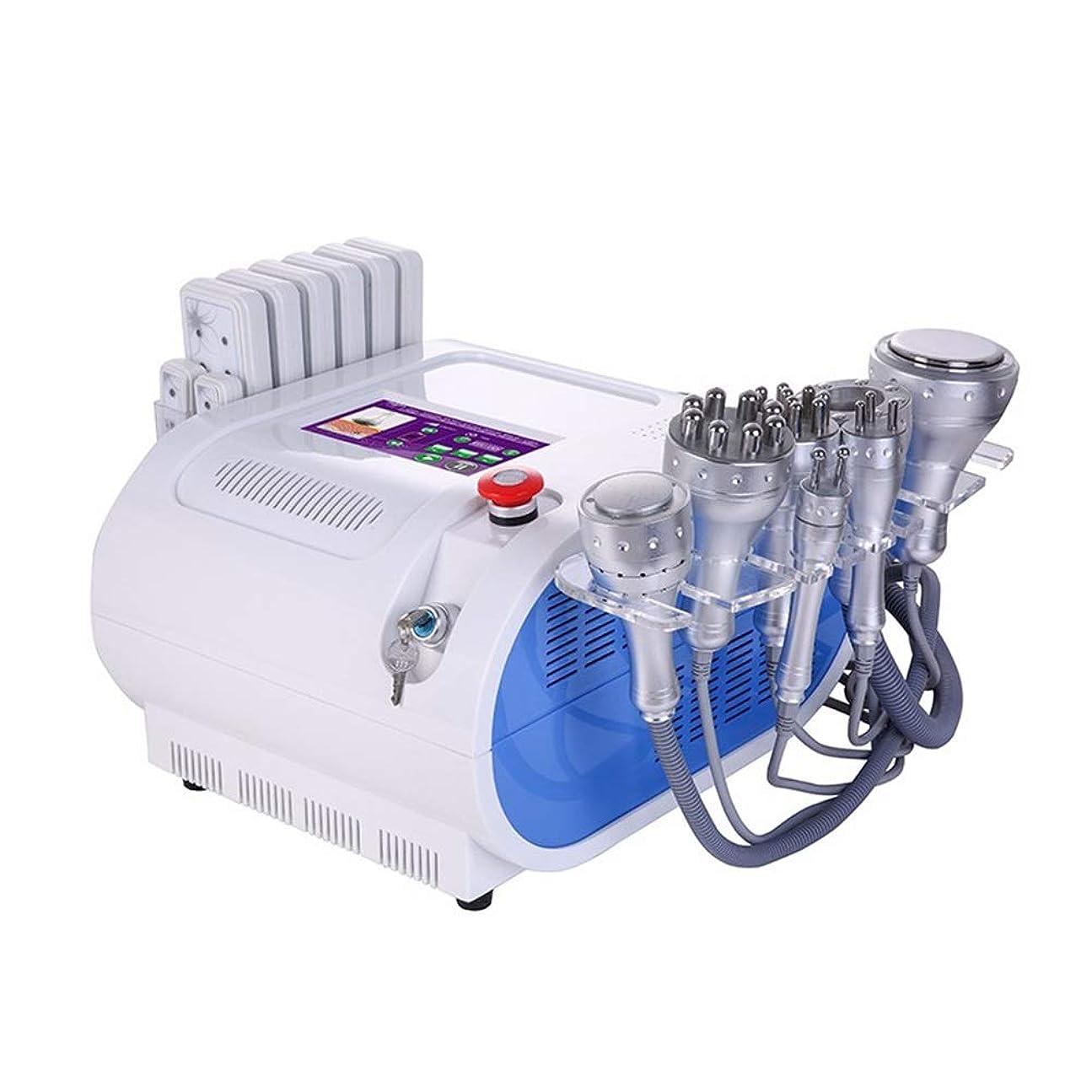 ステンレスバター恐怖症美容機器、40K RFの脂肪を細くする商業用機器ボディは1つの減量のセルライトのマッサージャーのキャビテーションの超音波無線周波数に付き6つを取除きます