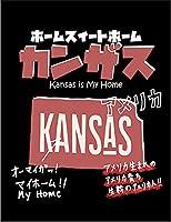【カンザス アメリカ 地図】 ポストカード・はがき(黒背景)