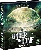 アンダー・ザ・ドーム シーズン2<トク選BOX>[DVD]