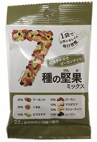 スリージーケア 7種の堅果ミックス ピスタチオ&ピーカンナッツ 22g×12箱