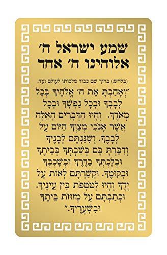 Shema Israël Joodse Gebed Zegengengenoot Wenskaart Metalen Judaica kabala Portemonnee cadeau
