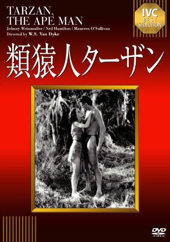 Johnny Weissmuller - Tarzan.The Ape Man [Edizione: Giappone] [Italia] [DVD]