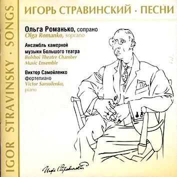 Igor Stravinsky: Songs
