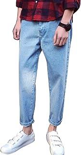 Amazon.es: pantalones cagados hombre - Botones: Ropa