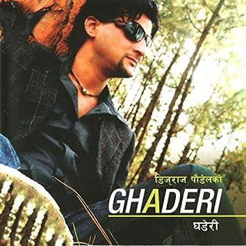 Ghaderi