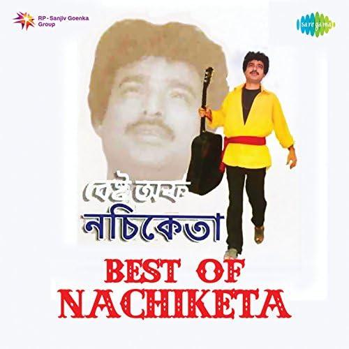 Nachiketa Chakraborty, Shovan Mukherjee