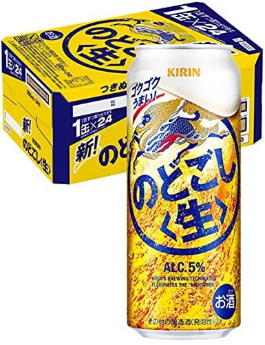 【新ジャンル/第3のビール】キリン のどごし [ 500ml×24本 ]