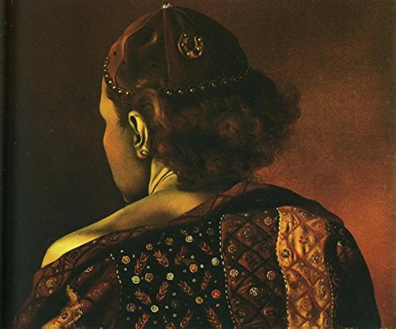 Geodesic Portrait of Gala 1936 Salvador Dali  Poster Canvas Picture Art Print Premium Quality A0 A1 A2 A3 A4 (A0 Canvas (30 40))