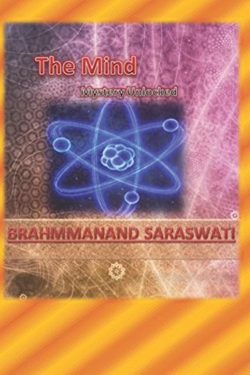 何もない芝生銛The Mind: Unlock the Mystery