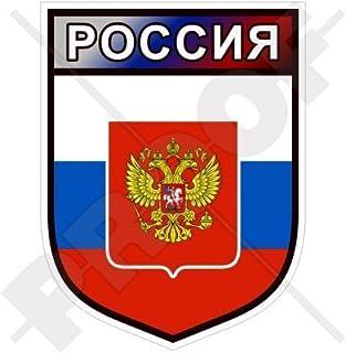 Suchergebnis Auf Für Russland Aufkleber Merchandiseprodukte Auto Motorrad
