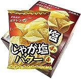 東豊製菓 ポテトフライ じゃが塩バター 1箱(11g×20袋)