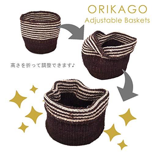 アンバーアワー『ORIKAGOかご丸型』