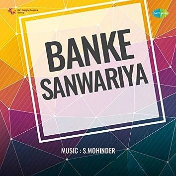 """Lakh Mana Kar Le Ye Nadan Zamana (From """"Banke Sanwariya"""") - Single"""