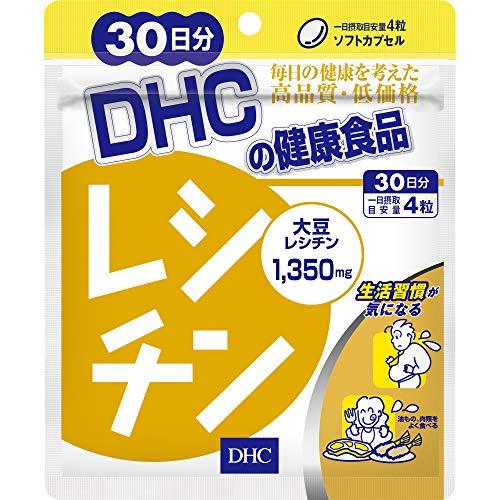DHC レシチン 30日分 3個セット