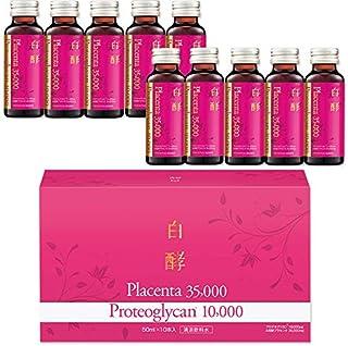 白酵 プロテオプラセンタ35000 1箱(10本入)[美容ドリンク][発酵プラセンタ][プロテオグリカン]