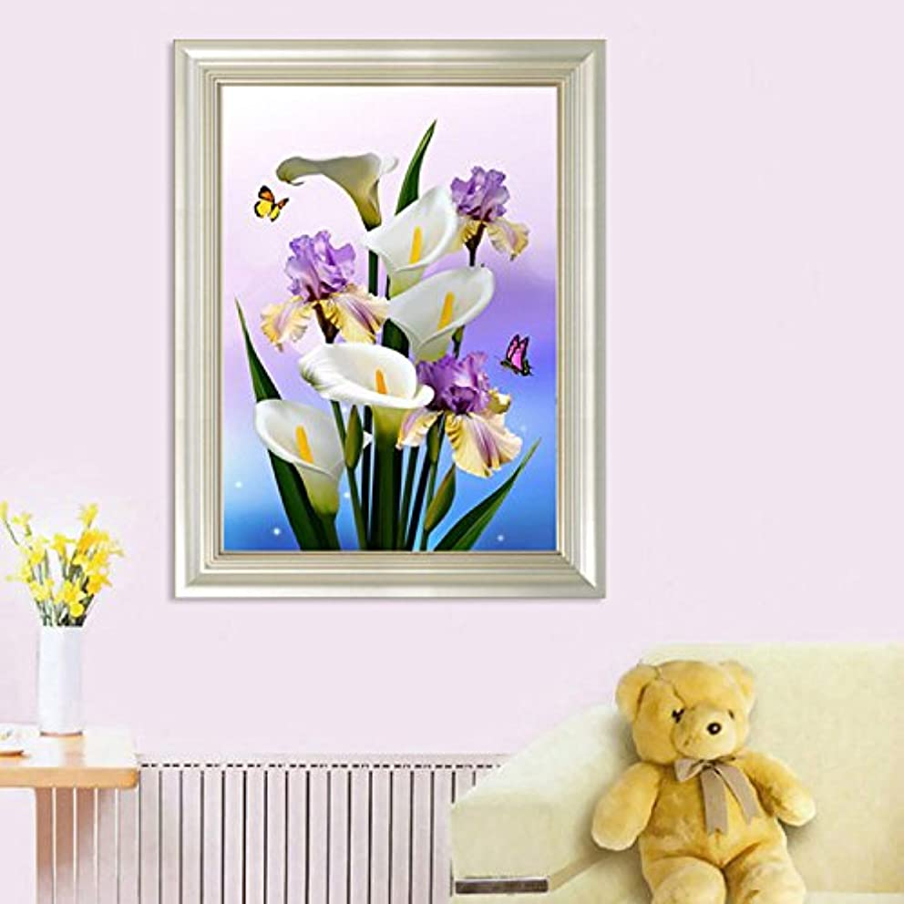 Faraway Calla lily Flower Picture DIY 5D Diamond Painting by Number Full Drill Rhinestone Embroidery Mosaic Kits for Wall Decor 16X20inch