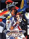銀装騎攻オーディアン(1)[DVD]