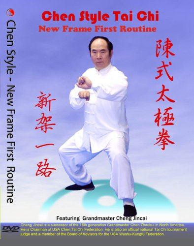 Chen Style Tai Chi New Frame First Routine,Master Cheng Jincai,DVD,Cheng Jincai is a successor of the 18th generation Grand master Chen Zhaokui in North America.