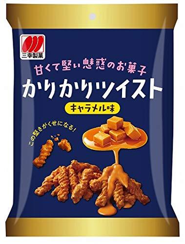 三幸製菓『かりかりツイスト キャラメル』