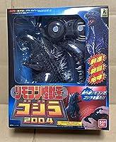 リモコン怪獣王 ゴジラ2004