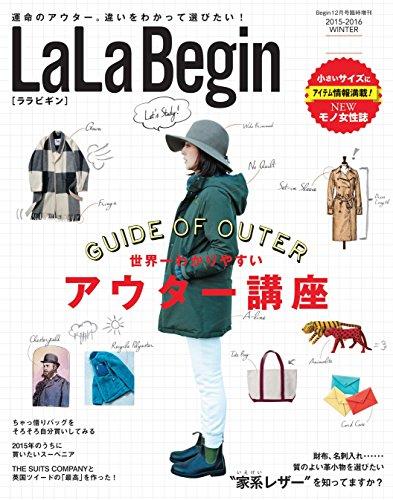 LaLa Begin (ララビギン) 2015-2016 WINTER [雑誌]