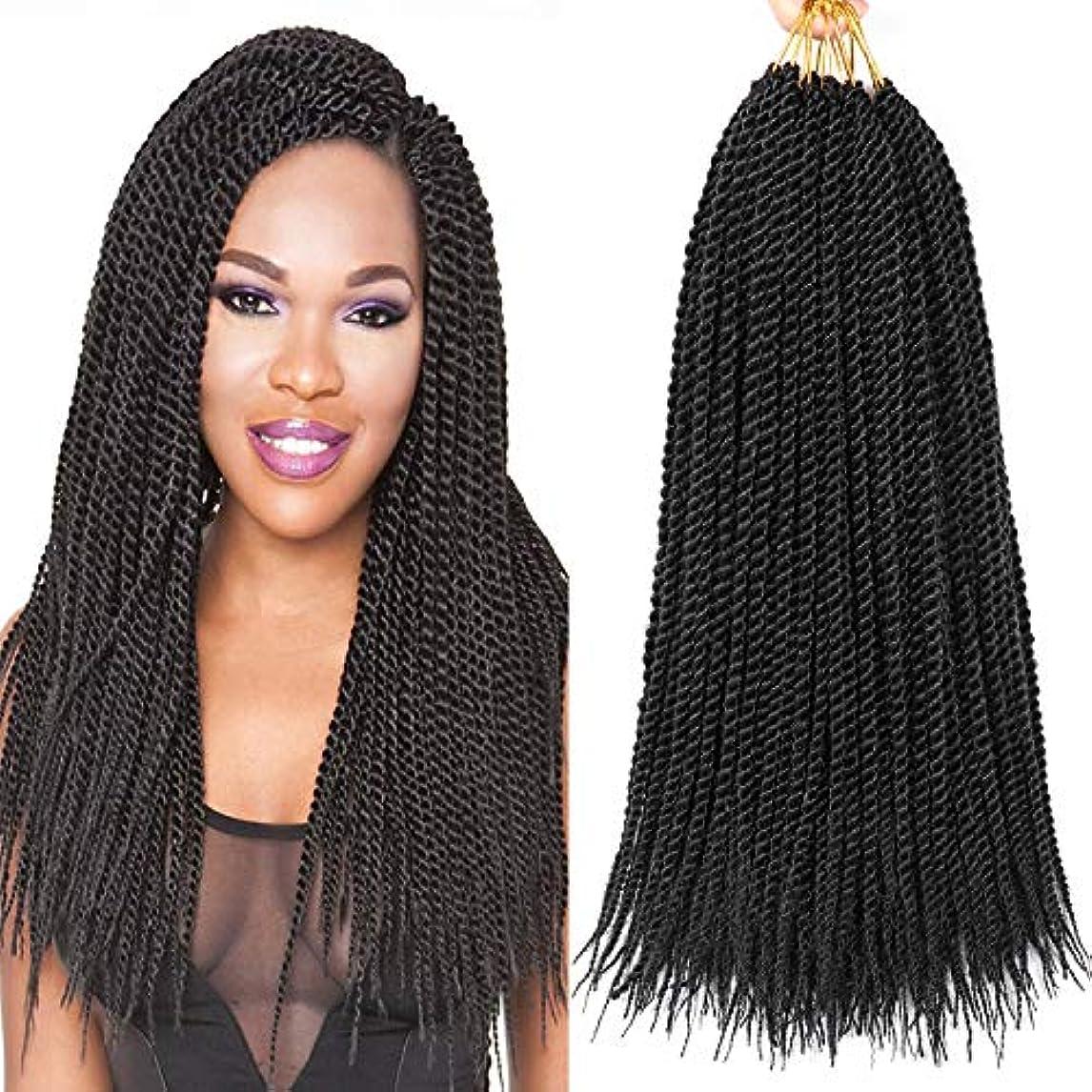 8 Packs 18 Inch Senegalese Twist Crochet Hair Synthetic Braiding Hair Extension Short Small Havana Mambo Twist Crochet Braids 20strands/pack (18 Inch, 1B) naymc87539197411
