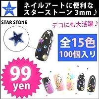 アクリル 星型 スター ラインストーン 3mm デコ電 ネイル デコパーツ 3mm オレンジ