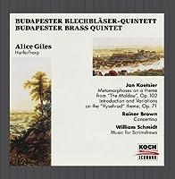 Schubert: String Quintet, D 956 / String Quartet D. 804, D. 877 & D. 810- Death and the Maiden by Hungarian Quartet