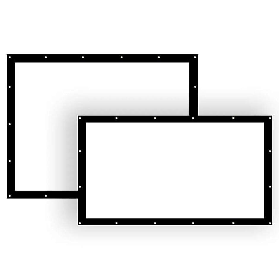 保全マティス初期プロジェクションスクリーン 150インチ16:9 4:3 HDプロジェクター表示画面フットボールホームフィルム屋内劇場ホワイト 壁または天井に取り付け可能 (Color : White, Size : 16:9)