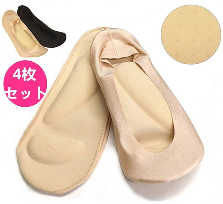 レディース フットカバー 浅履き シークレットインソール 脱げない パンプスソックス クッション付 2足4枚セット 3D立体デザイン足の痛みを緩和
