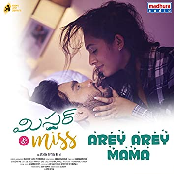 """Arey Arey Mama (From """"Mr & Miss"""")"""