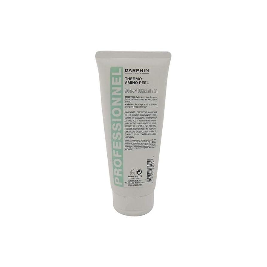 乳白色乳白色近代化するダルファン サーモアミノピール (サロンサイズ) 200ml/7oz 200ml(サロンサイズ)
