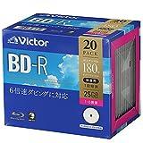 ビクター Victor 1回録画用 ブルーレイディスク BD-R 25GB 20枚 ホワイトプリンタブル 片面1層 1-6倍速 VBR130RP20J1