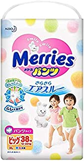 Kao | Diapers | Merries Pants Nobinobi Walker Big-size { 12kg~22kg } 38 sheets [ Japanese Import ]