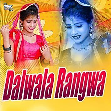Dalwala Rangwa