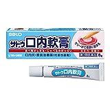 【第3類医薬品】サトウ口内軟膏 8g