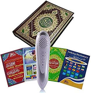 The Quran Reading Pen With 15 Voices