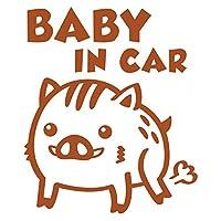 imoninn BABY in car ステッカー 【パッケージ版】 No.74 イノシシさん(ウリ坊) (茶色)