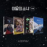 Blockberry Creative Monthly Girl LOONA - 12:00 (3rd Mini Album) Album+Folded Poster+Extra Photocards Set (A ver.)