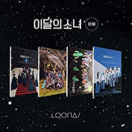 Blockberry Creative Monthly Girl LOONA – 12:00 (3rd Mini Album) Album+Folded Poster+Extra Photocards Set (B ver.)
