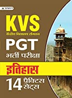 KVS PGT BHARTI PARIKSHA ITIHAS (14 PRACTICE SETS) (hindi)
