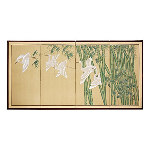 Oriental Furniture Bamboo Escape - 24'