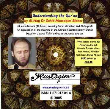 Understanding the Qur'an: 34 Audio Lessons Covering Surah al-Fatihah and al-Baqarah