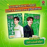 OishiXRabbitCard Limited Edition 2枚セット goods