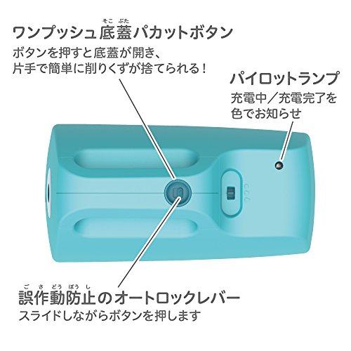 ナカバヤシ『鉛筆削り器PACATTO充電式(NEK-101)』