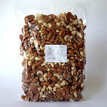 生 ミックス ナッツ 1kg アーモンド クルミ カシューナッツ ピーカンナッツ おつまみ mix nuts