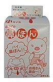 鼻ぽん 小サイズ(100コ入)